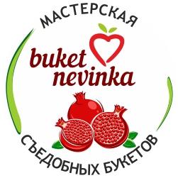 Фруктовые букеты Невинномысск